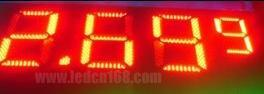 "LED Gas Pricing Sign (Outdoor 16"" High Digits)"