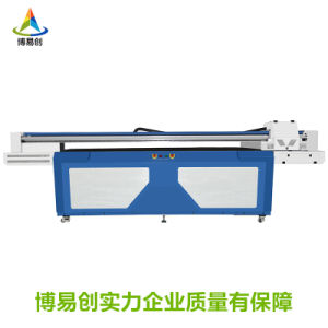 A1 Printer All Materials, Golf Ball Logo Printing Machine pictures & photos