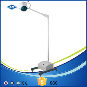 Mobile LED Shadowless Light Dental Rechargeable Battery (YD200E LED) pictures & photos