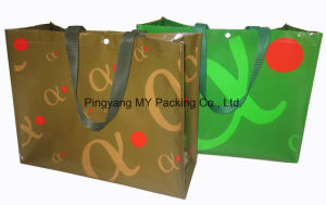 Eco Block Bottom Shop Promotion Bag with Button pictures & photos