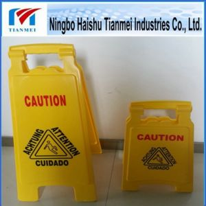 Floor Attention Sign, Caution Sign, Achtung Sign, Cuidado Sign pictures & photos