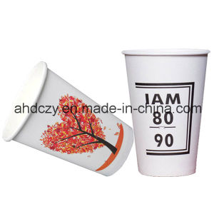 Factory Direct Sale 8oz Branded Disposable Cups for Drink pictures & photos