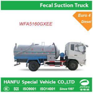 Municipal Fecal Suction Truck