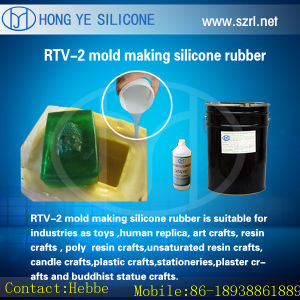 Liquid Silicone for Craft Resin Mold Making pictures & photos