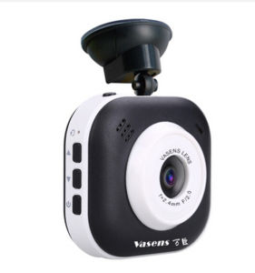 HD Mini Smart Parking Monitor Car DVR pictures & photos