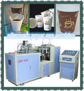 Ultrasonic Disposable Paper Cup Making Machine pictures & photos