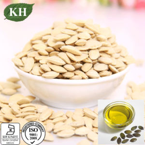 High Quality Pure Pumpkin Seed Oil Fatty Acid CAS No.: 8016-49-7 pictures & photos