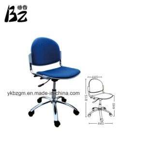 Chair Fabric Furniture for Office (BZ-0301) pictures & photos