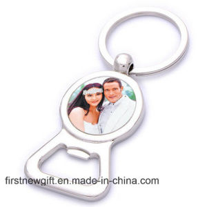 Competitive Promotion Wedding Favor Bottle Opener with Printing Logo (F5018C)