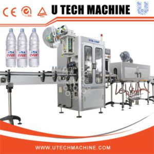 Full Automatic Round Bottle Sleeve Labeling Machine pictures & photos