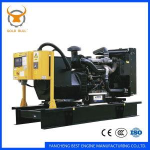 8kw-50kw Yanmar Diesel Generator Set
