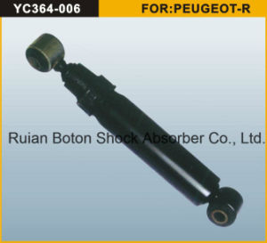 Shock Absorber for Peugeot (520665) , Shock Absorber-364-006