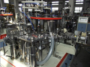 New Model Paper Cup Forming Machine pictures & photos