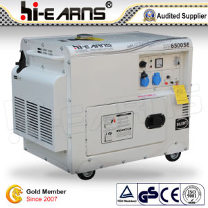 White Color Canopy Diesel Generator Set (DG6500SE) pictures & photos