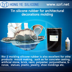 RTV Tin Cure Molding Silicone in Liquid Form for Resin Craft Mold Making (HY625,630) pictures & photos