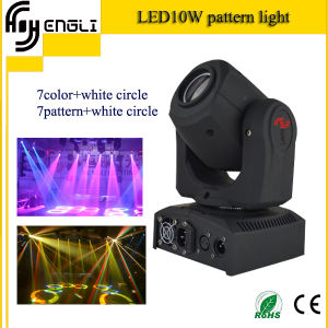 Mini 10W LED Moving Head Pattern Light (HL-014ST) pictures & photos