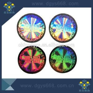 Hologram Laser Security Sticker Label Made in Dongguan pictures & photos
