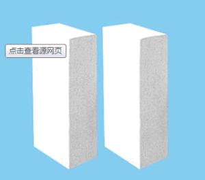 Corundum Abrasion Resistant Brick, Refractory Brick