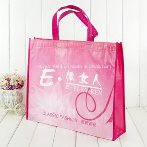 Custom Laminated PP Non Woven Cloth Bag for Shopping (M. Y. M-009) pictures & photos
