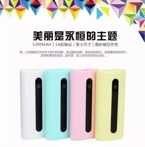 2016 New Design Beautiful and Small Size 5200 mAh Power Bank