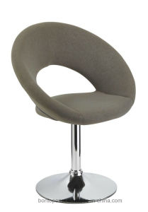 Microfiber Seat Lounge Chair and Dining Chair