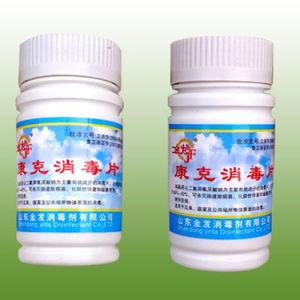 Pool Chlorine Granular SDIC 60% pictures & photos