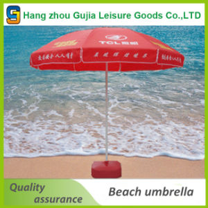 Steel Waterproof Convenient Pop up Straight Market Umbrellas