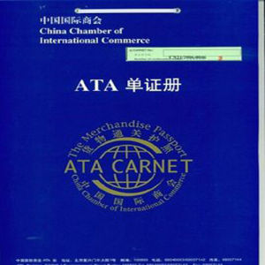 Shipping Company Service Admission Temporaire Carnet ATA
