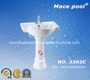 One Piece Ceramic Pedestal Basin with Red Flower (3302C) pictures & photos