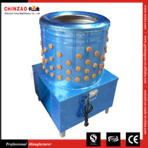 55cm Poultry Defeathering Machine Chicken Plucker/Duck Plucker/Quail Plucker pictures & photos