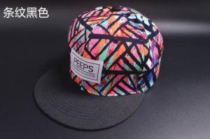 Popular Korea Graffiti Snapback Cap