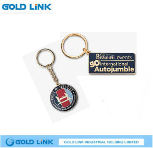 Promotion Key Holder Custom Metal Key Ring Souvenir Key Chain pictures & photos