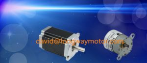 Step Motor for Spraying pictures & photos