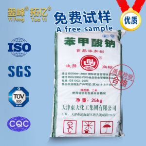 Food Additives Sodium Benzoate/Natrium Benzoicum pictures & photos