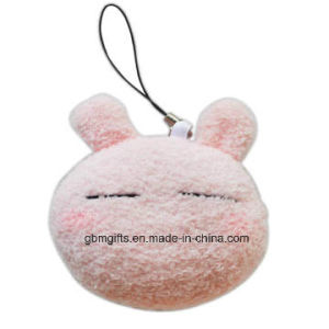 Cute Small Key Decorations Mini Size Stuffed Plush Animal Shaped Plush Keychain Toys pictures & photos