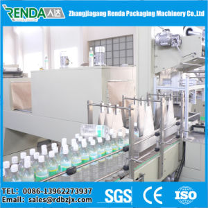 Automatic Sleeve Sealing and Shrink Wrapping Machine pictures & photos