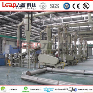 High Quality Refined Cotton Cellulose Grinding Mill with Complete Accessories pictures & photos