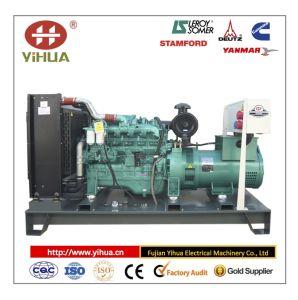 Yuchai Engine Power Diesel Power Generator Set pictures & photos