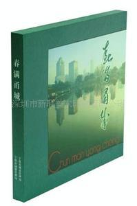 Hardcover Book with Draw Case Box Book Printing pictures & photos