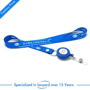 Wholesale 3D Screen Printed School Lanyard with Safety Lock pictures & photos