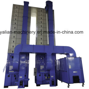 Grain Dryer Small Recirculating Rice Husk Coffee Dryer Machine
