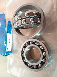 NACHI 2208g Self-Aligning Ball Bearings 2205g, 2206g, 2207g pictures & photos