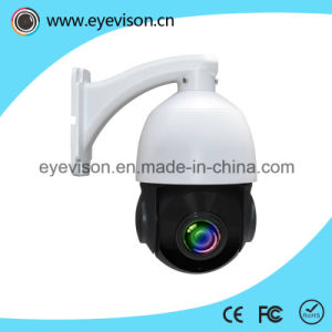 1/3 Inch Sony 322 Sensor 1080P and Cvi IR Medium Speed Dome Camera pictures & photos