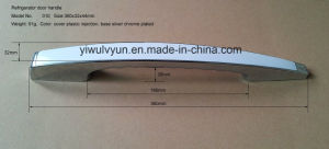 Refrigerator Chrome Plated Door Handle pictures & photos