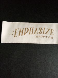 Damask Neck Main Woven Label pictures & photos