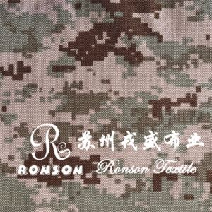 Digital Printed Fabric Camouflage Nylon Oxford Cordura pictures & photos
