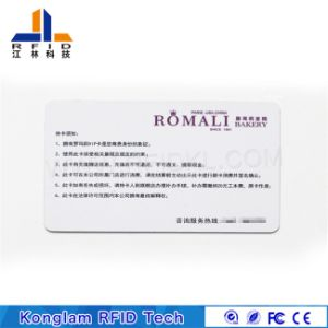 RFID Wholesale PVC Waterproof Smart Card Used in Patrol System China Manufacturer of Smart Card pictures & photos
