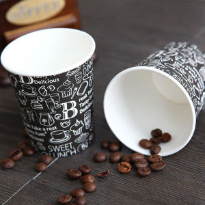 Wholesale Disposable Coffee Paper Cups 7oz for Hot Drinking pictures & photos