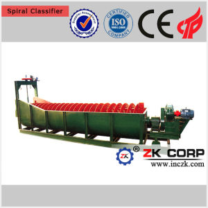 Mining Spiral Classifier Price/High Quality Mining Spiral Classifier pictures & photos