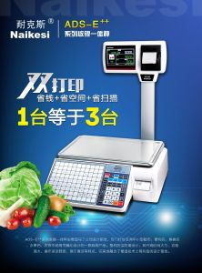 Label Barcode Scale with LED or LCD or Color Screen pictures & photos